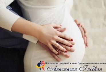 Что говорят мужчины о женщинах: какая женщина нужна мужчине для создания семьи