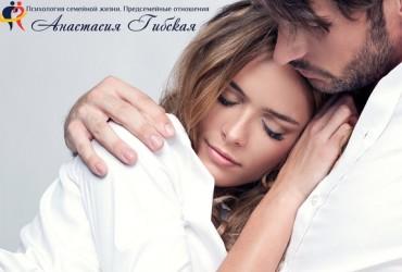 12 основных причин сексуальных проблем в браке