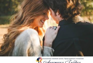 Три простых упражнения для укрепления ваших отношений