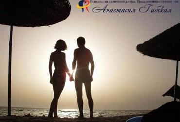 Вопрос-ответ: Как понять, что любишь человека? Как понять, что мужчина любит? Как избавиться от любовной зависимости?