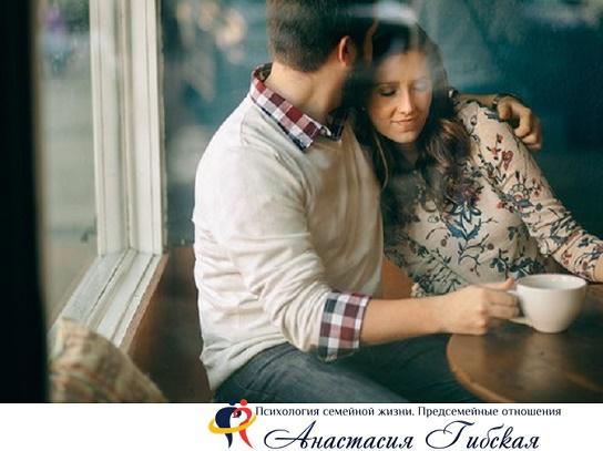 Три основных проблемы в браке