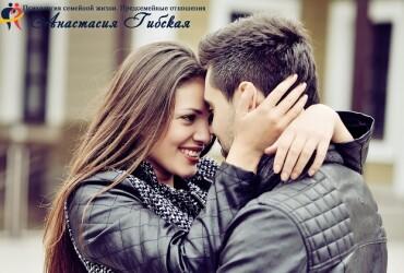 Совместимость мужчины и женщины по темпераменту