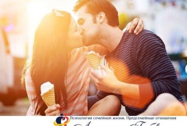 Что говорят мужчины о женщинах: «Ей не хватает романтики?!»