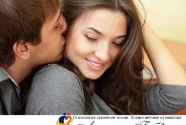 Что говорят мужчины о женщинах: «Идеальные отношения – это…»