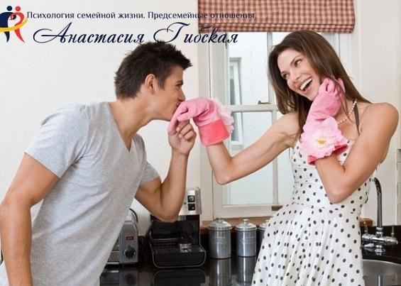 Рекомендации для женщины: Как правильно сказать мужчине о том, что ..
