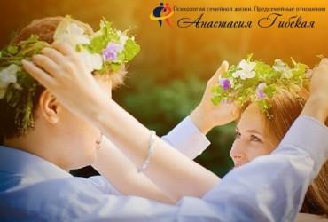 Как сохранить верность любимому человеку: 6 принципов