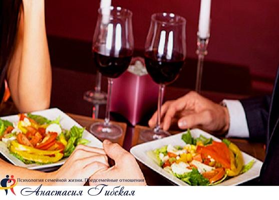 Упражнение на сближение: 8 вопросов на ужин