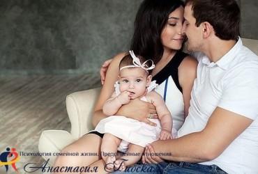 Какой мужчина нужен женщине для брака и семьи