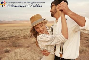 Почему мужчина уходит от женщины в начале отношений: 5 причин