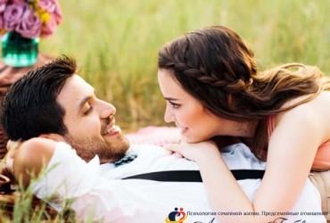 Любовь или влюбленность: Как понять?
