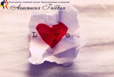 Перерыв в отношениях: спасение или конец любви?