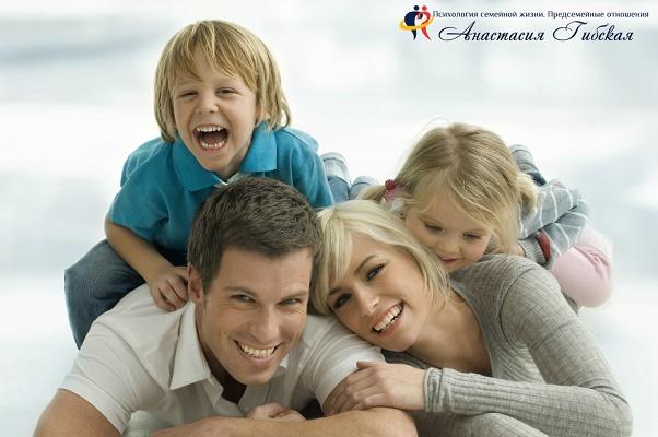 7 секретов счастливой семейной жизни