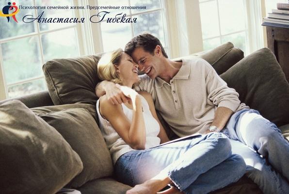 Как вернуть душевную близость с мужем