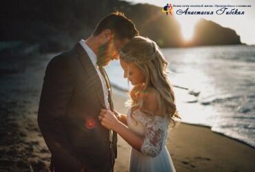 Как заговорить с мужчиной о свадьбе и детях