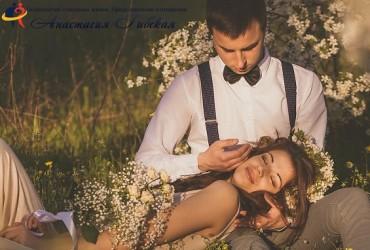 Любовь и эгоизм: как им ужиться?