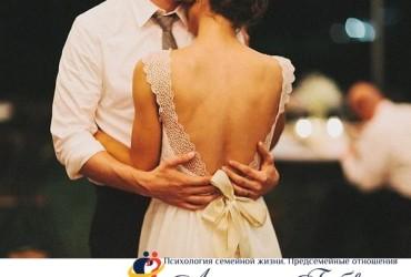 10 привычек в вашей паре, которые необходимо заменить новыми
