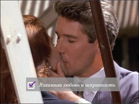 Шаг за Шагом: Как влюбить в себя мужчину