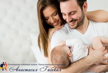 Молодые родители: Распорядок дня в семье