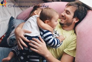 Как заинтересовать мужа в воспитании ребенка