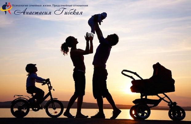 М+Ж: Психология счастливой семейной жизни