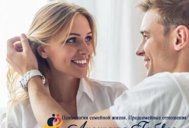 Женщина в браке: почему мы становимся «такими»